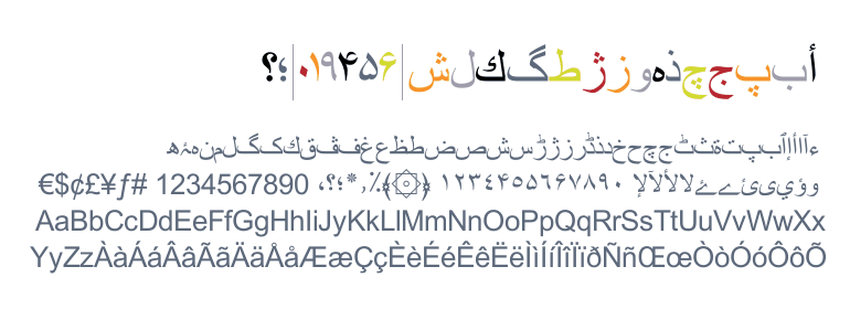 Arial® Arabic Regular - Fonts com