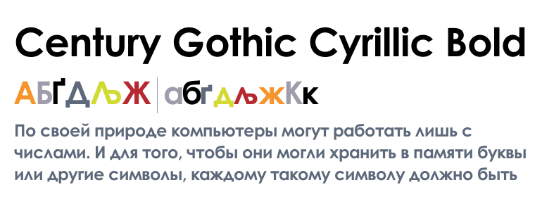 Century Gothic Bold Font Download