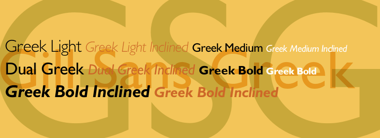 Gill Sans® Greek Font Family Typeface Story - Fonts com