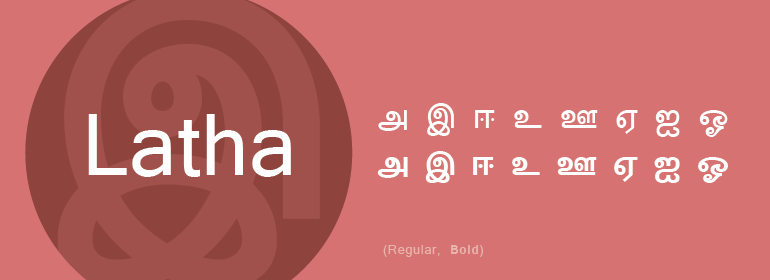 Design Tamil Fonts Free Download: Latha Family - Tamil fonts - Fonts.comrh:fonts.com,Design