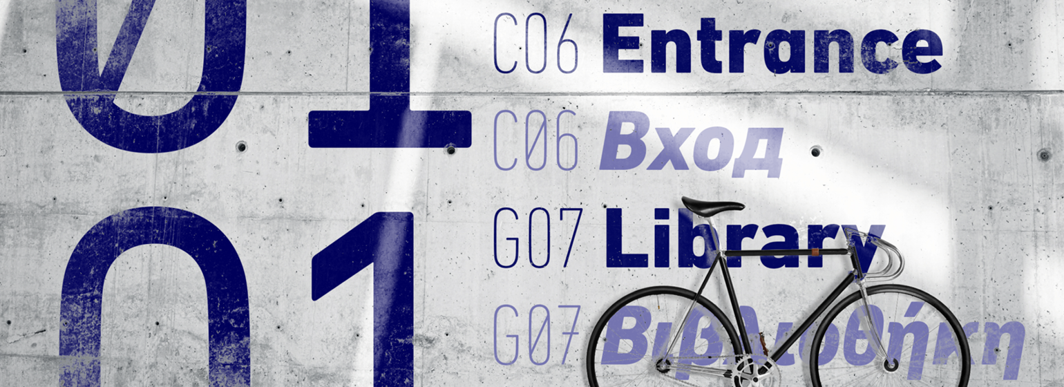 Din Pro Font Family For Mac - forexmegabest's diary