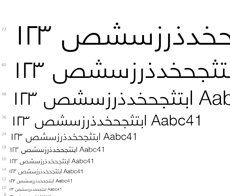 Download Neue Helvetica Arabic Complete Family Pack - Fonts.com